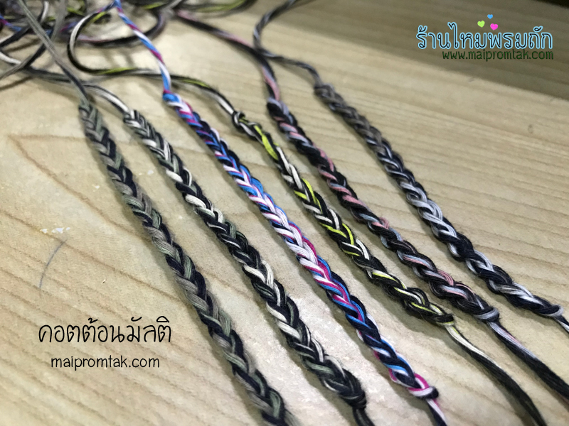 คอตต้อนมัลติ_cotton_multi_yarn-3-1